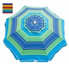 Rio 6' Beach Umbrella Spf 100 Ub71