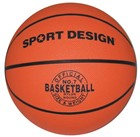 BASKETBALL OFFICIAL SIZE