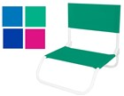 SOLD OUT - STEEL FRAME SAND CHAIR