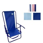 SOLD OUT - 2 POSITION BRAZILIAN LOUNGE CHAIR
